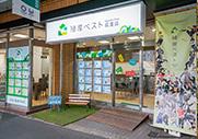 「殖産のベスト荻窪店」を出店