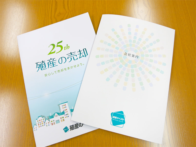 newpamphlet