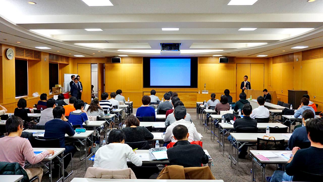 seminar-top