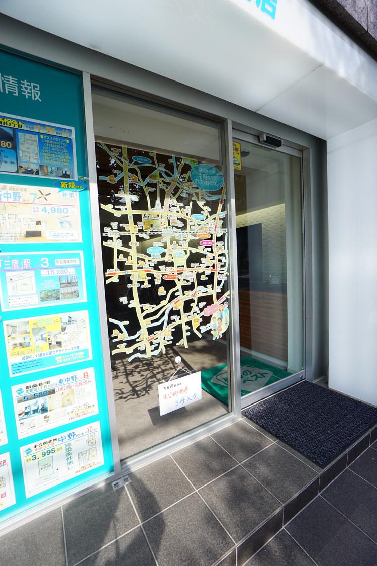 nakanoten-mapdoor2