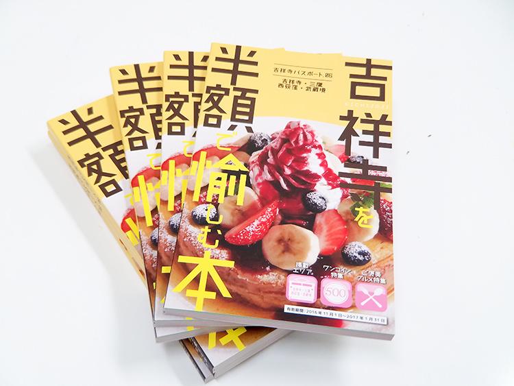 k-book1118-1