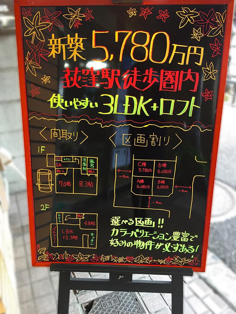 ogi-board1105