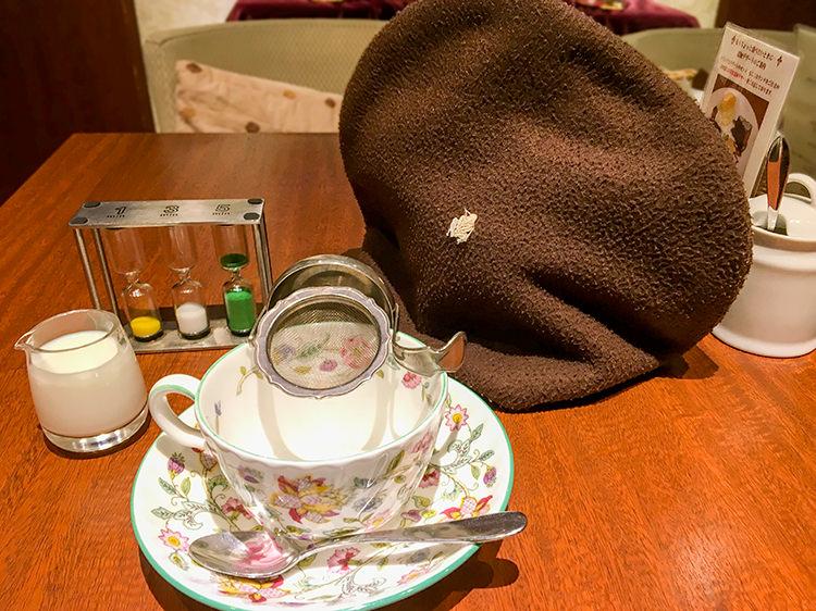 tea-market-gclef21
