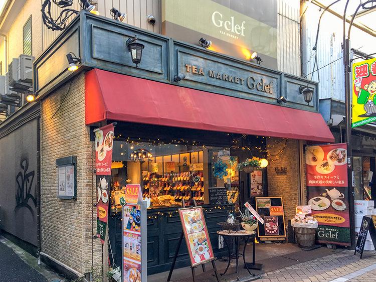 tea-market-gclef4
