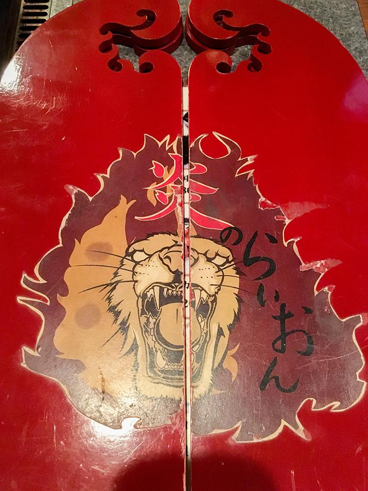 honoo-no-lion4