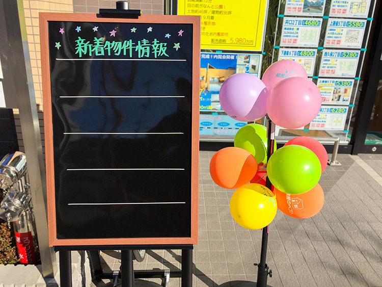 m-newboard