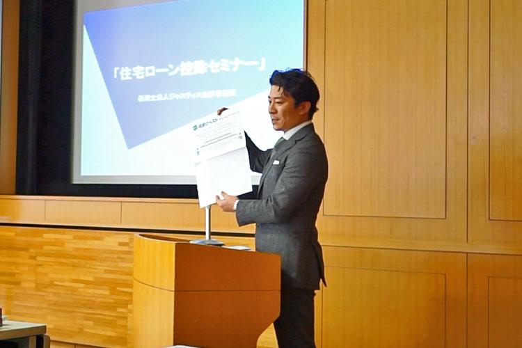 seminar201702-furukawa