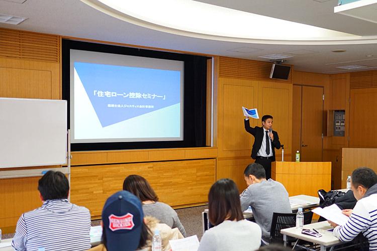 seminar201702-screen