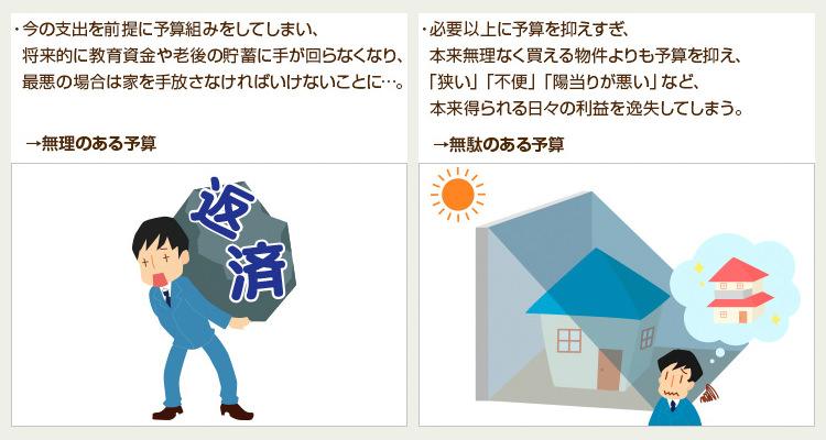 ichigoichie1-1