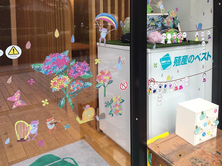 mitaka-ajisai-sticker1