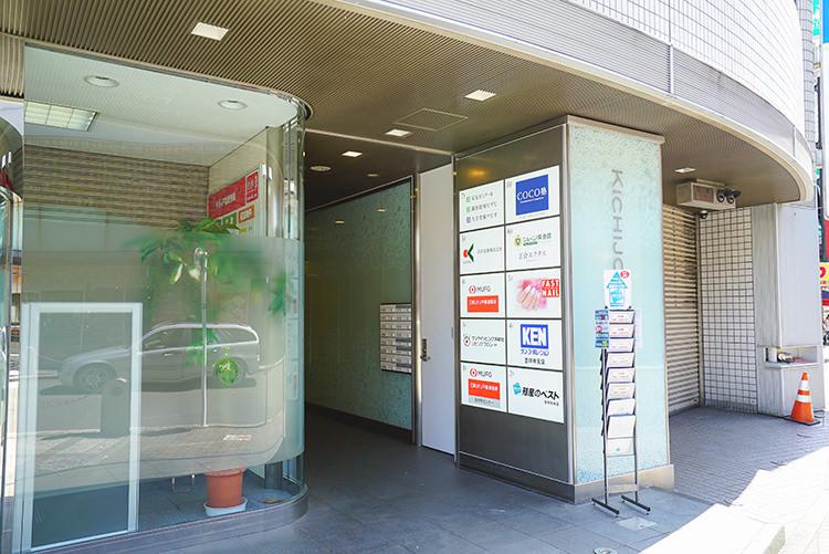 kichi-entrance01