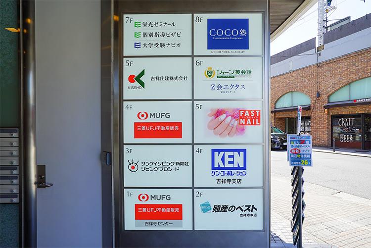 kichi-entrance02