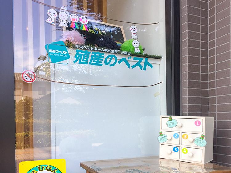 mitaka-teruteru-201706-1