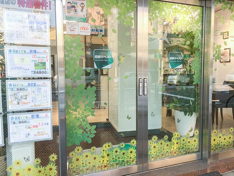 ogikubo-2017-himawari