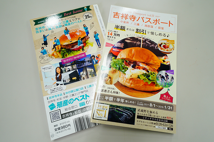 kichi-pass01