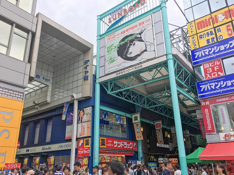 ramen-sakurai1