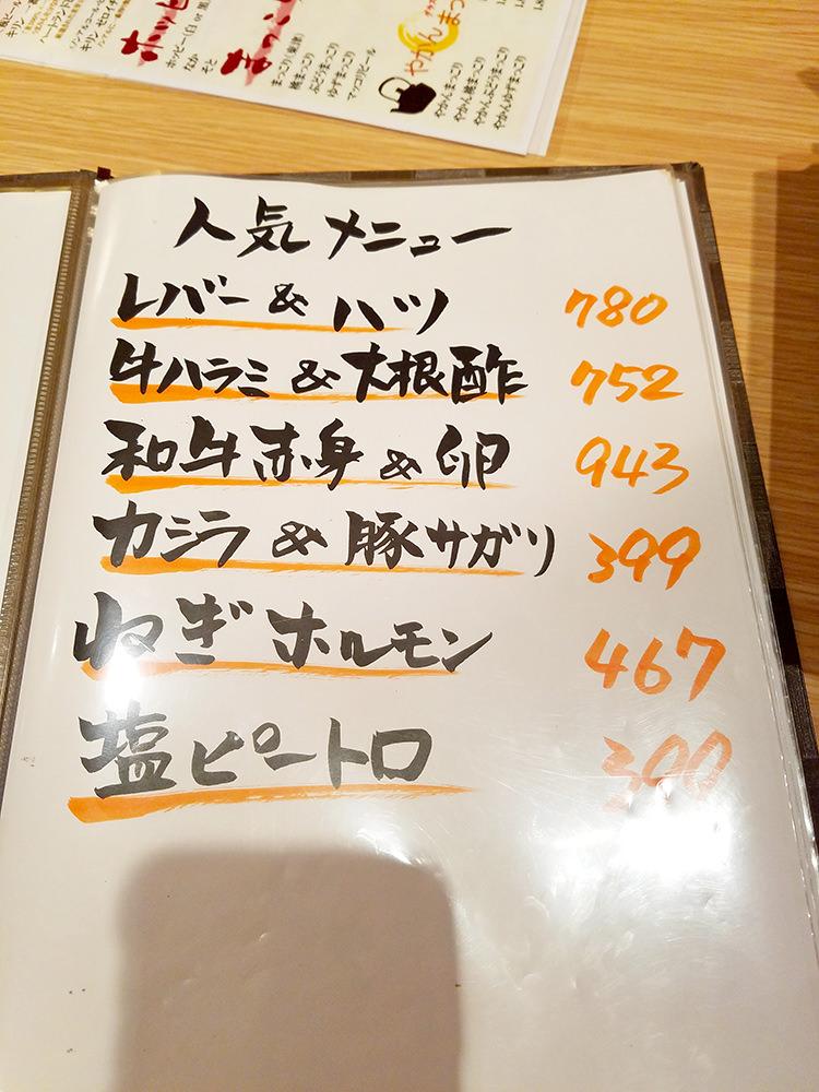 santama-kichijoji7
