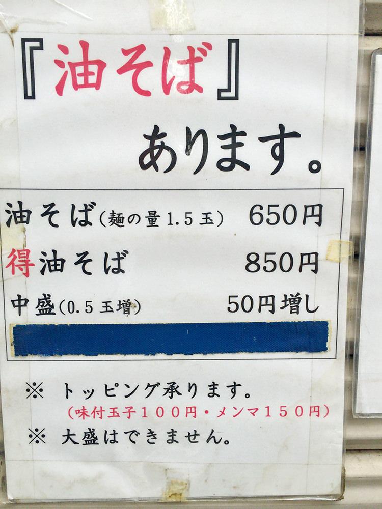 mitaka-bunzo4