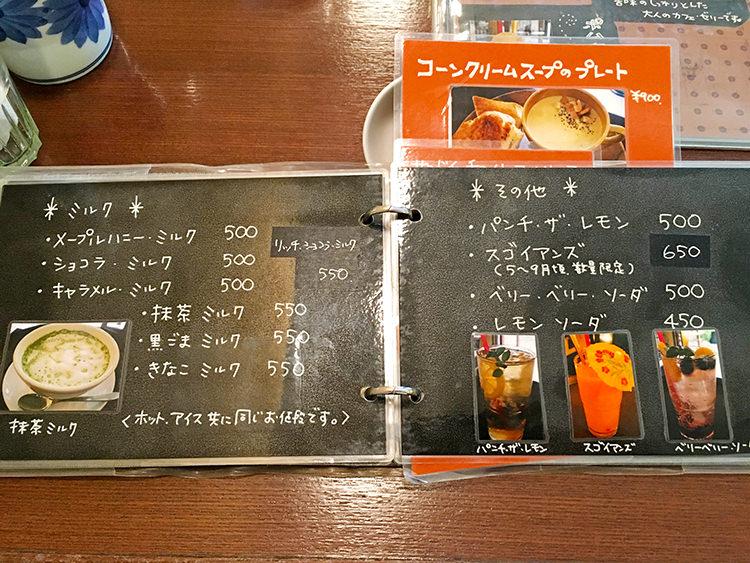 yoroimachiya-coffee18