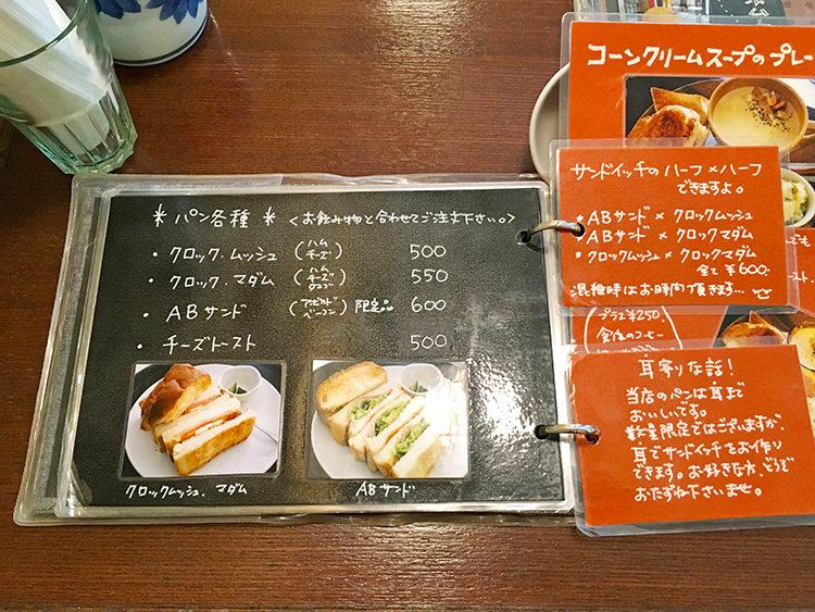 yoroimachiya-coffee19