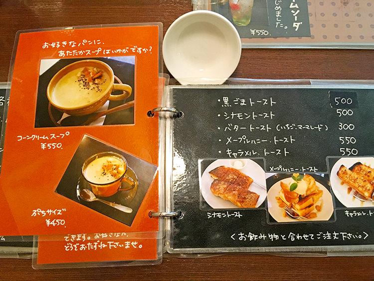 yoroimachiya-coffee21