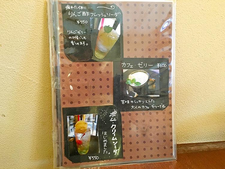 yoroimachiya-coffee24