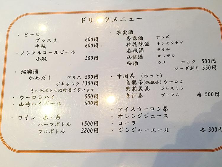 fujikake8