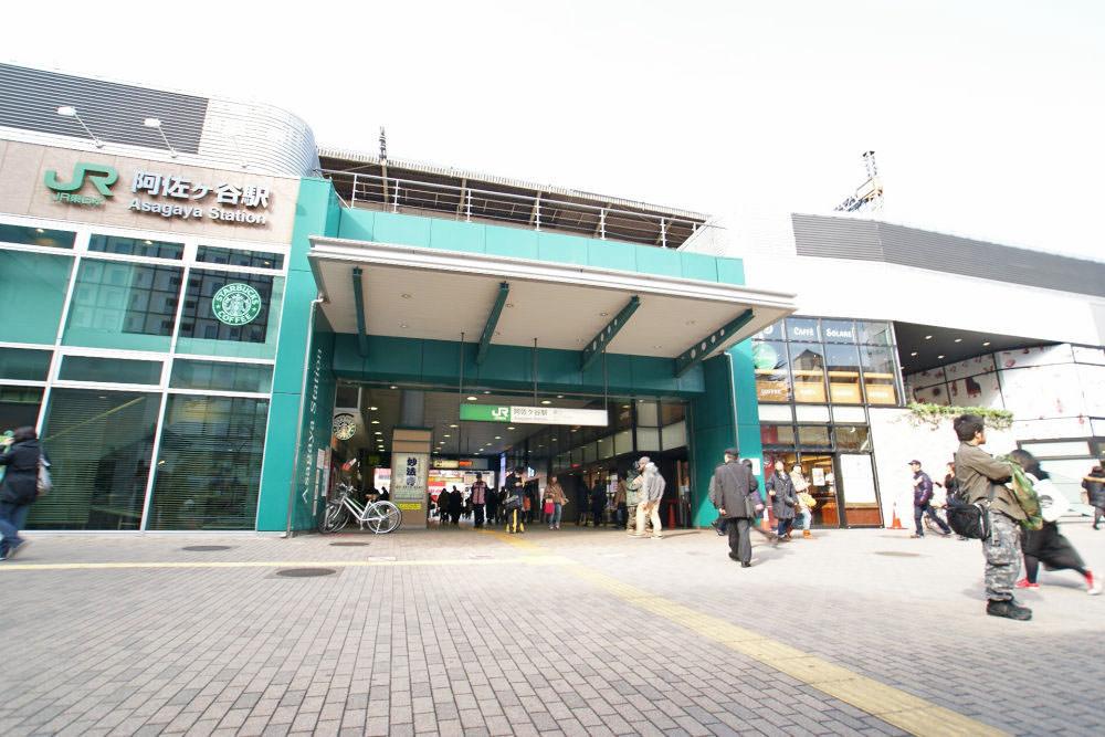 kari-asagaya