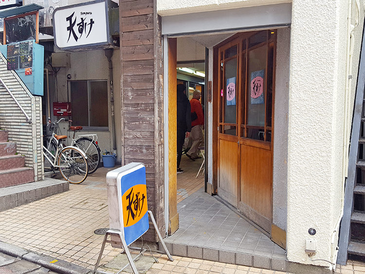 tensuke3