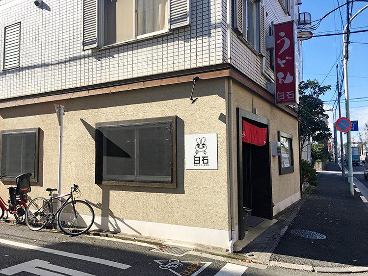 udon-shiraishi2