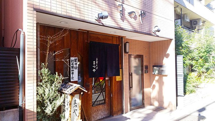shinnakano-matsuya1