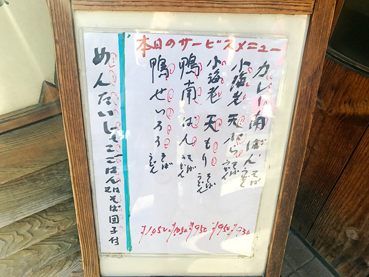 shinnakano-matsuya2