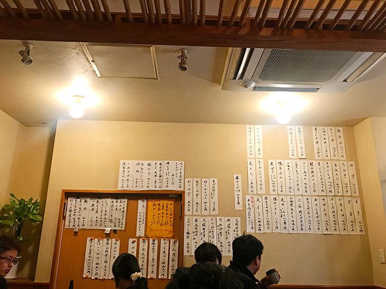 shinnakano-matsuya4
