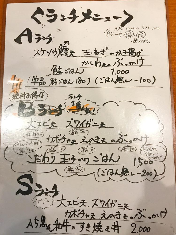 hanawasaku10