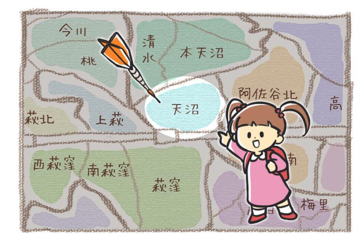 ichigoichie2-2