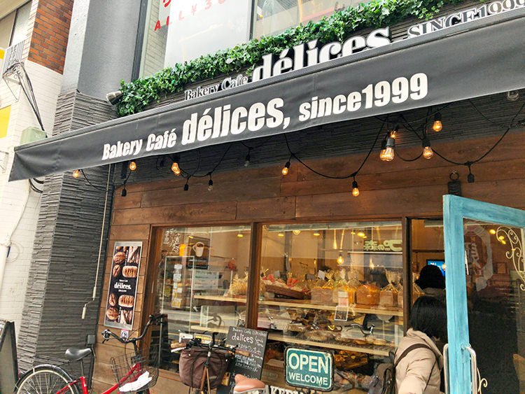 bakery-cafe-delices1