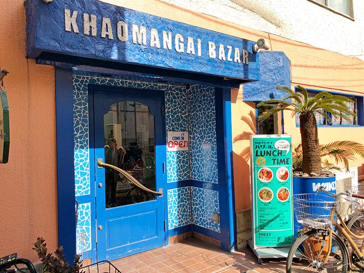 kaomangaibazarl4
