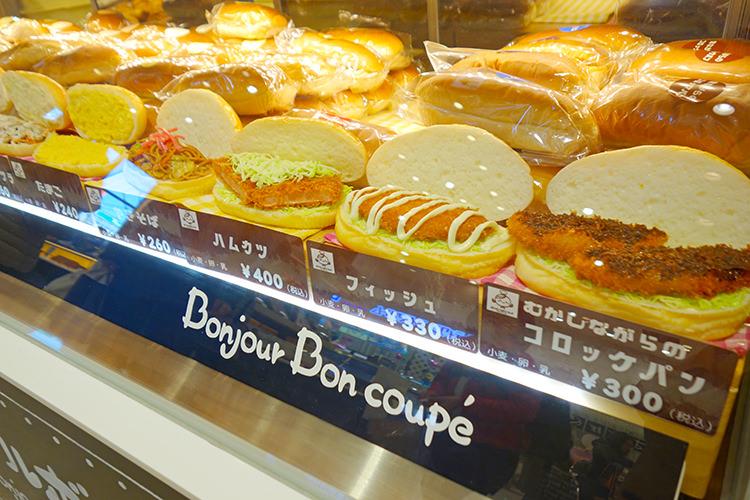 Bonjour-Bon-coupe4