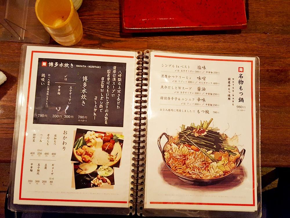 kadoya-koenjikitaguchiten8