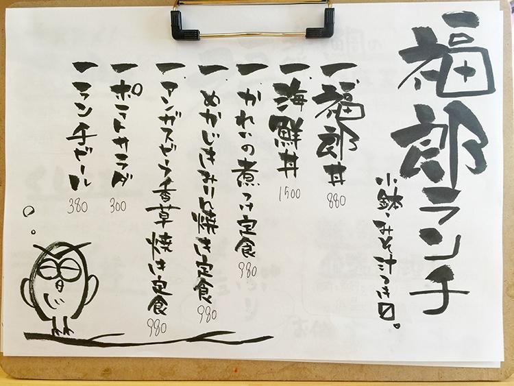fukurou6