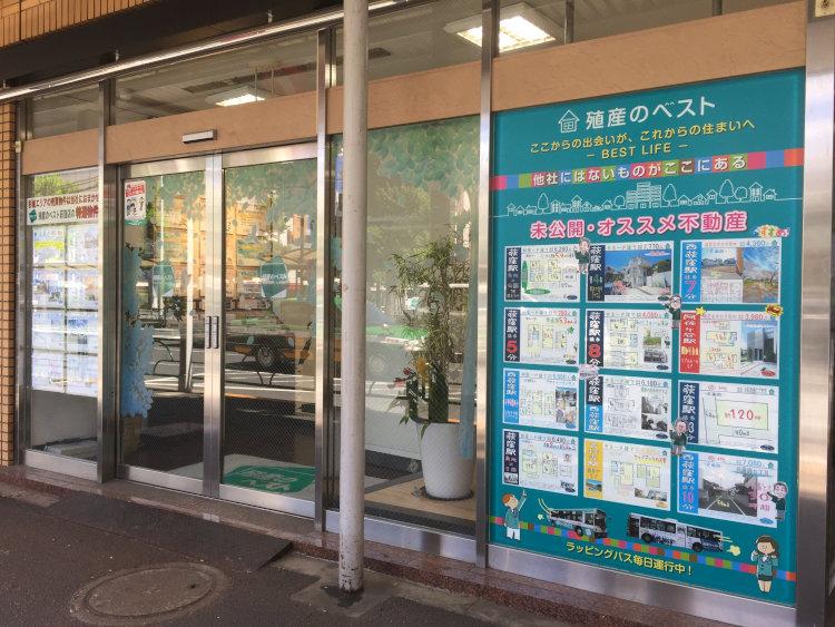 ogi_news_1805