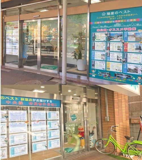 ogi_news_1806_01
