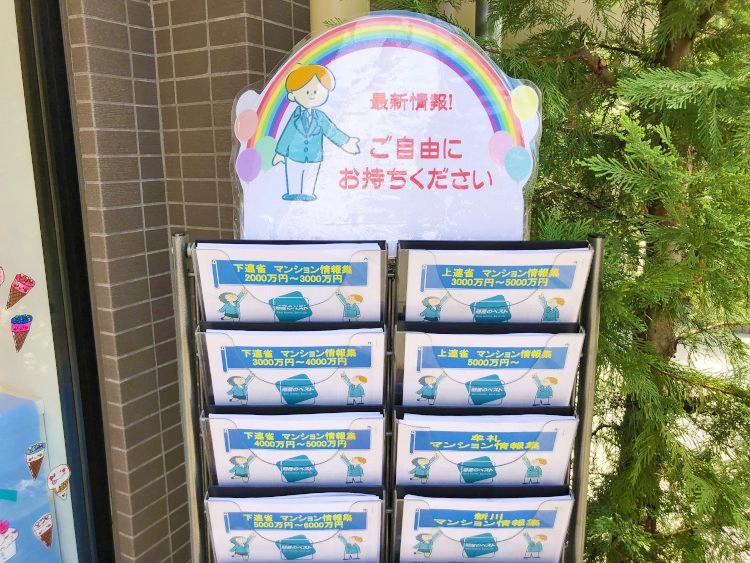 mitaka-newinfo_201808-2