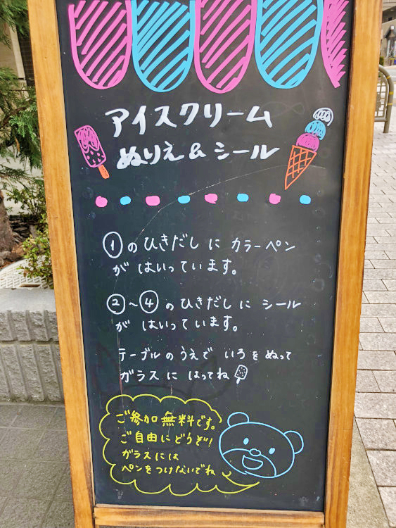 mitaka_icecream201808-3
